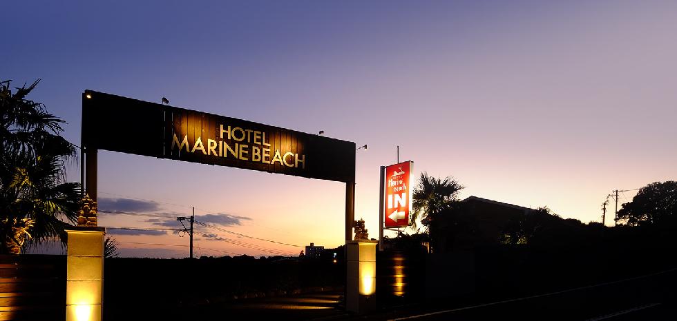 HOTEL Marine Beach 入口